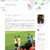 名古屋グランパス0×0ファジアーノ岡山試合中止 - Take it easy !