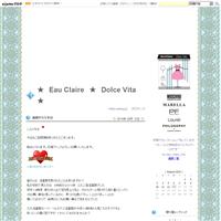 チープでキュート - ★ Eau Claire ★ Dolce Vita ★