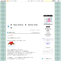 大胡蝶蘭展 - ★ Eau Claire ★ Dolce Vita ★