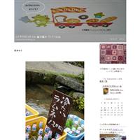 川越氷川神社夏越大祓 - ふくすけのコネコネ 編み編み てくてく日記