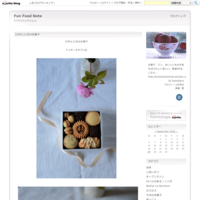 10月と11月のお菓子 - Fun Food Note