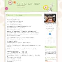 「親子で作ろう! ワークショップ」の開催が決定!! - アート・マーケット ネットワークのブログ