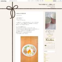 このブログについて - 『きのう何食べた?』再現レシピ