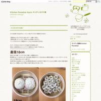 木のセイロQ&A - Kitchen Paradise Aya's キッチンオタク道