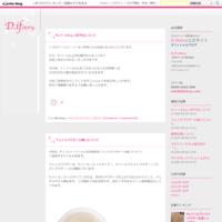 【500セット数量限定】ツヤ肌メイクセット完売のお知らせ - D.if story