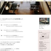 2019ガーデニング~ダフネ - こ~ちゃんのすっとこドッコイなお家の暮らし4