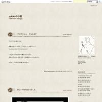 第102回二科展にて受賞しました - yukikoの小窓