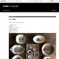 2018 QRAFTS 展示風景 - 吉田崇昭 うつわと日々