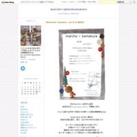 marche+(plus)kamakur vol.16 - marche+(plus)kamakura