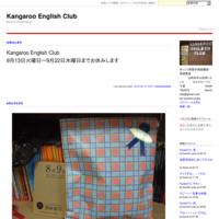 レアジョブで受けたスピーキングテストの結果が届いた - Kangaroo English Club