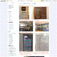 ブログ休止のお知らせ(T_T) - chanranz
