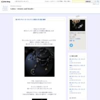 姫リボンチョーカーネックレス〈ライラック・パール・フラワー〉 - Labra ~stones and beads~