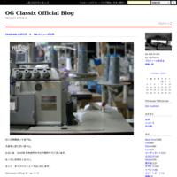 2020 AW カタログ&HP リニューアル中 - OG Classix Official Blog