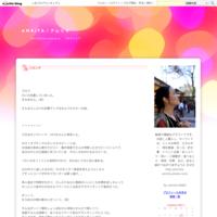 7/30初めてさんクラス→満席&キャンセル待ち受付中 - A M R i T A   /  ア ム リ タ