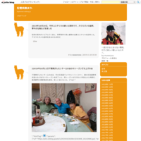 2018年8月25日 谷川岳、虹芝寮へ - 粉雪病集まれ