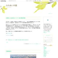 国務院発布「全域旅行発展の促進に関する指導意見」 - ふれあい中国