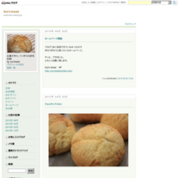 7/3 角館交流センター10:00~ - Sui's bread