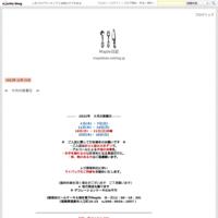 今週のお菓子(3月14日~18日) - Maple日記