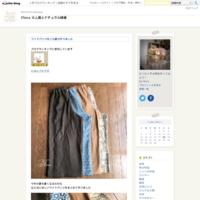 前ギャザーのフレンチスリーブ - Flora 大人服とナチュラル雑貨