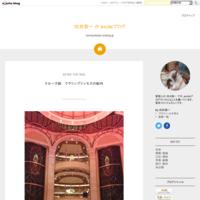 長い長い伊香保温泉の石段 - 向井恭一 の exciteブログ