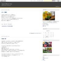 オリーブ開花 - nagameの庭/yarn slave