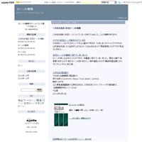 三井住友信託 住宅ローンの情報 - ローンの種類