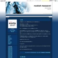 6/5 近況 - noobish massacre!