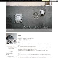 10月22日(日) 赤坂蚤の市 in ARK HILLS (※Autumn Special) - No CONCEPT