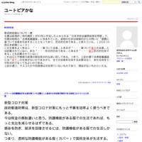 大阪区内分譲貸マンション家賃相場 - ユートピアかな