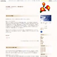 台風15号の鎌倉への影響について - 尽日望雲~ひねもすに、雲を望めば~