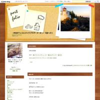 岩天国 - ☆MGBマッスルゴリラブラザーズ☆Kへー 5段へ行く
