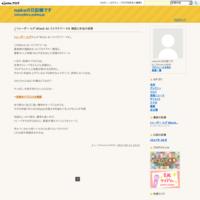 nakoの日記帳です