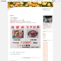 休市日変更のお知らせ - 熊谷卸売市場ブログ