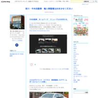 プジョー308SWオイル漏れ整備(タペットカバーパッキン交換) - 掛川・中央自動車