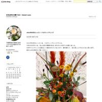2021年/お雛様アレンジメント - お花は幸せの贈りもの~Sweet Lees