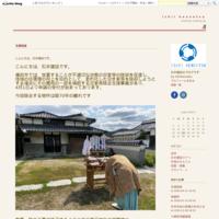 支援制度 - ishii kensetsu