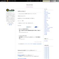 HAWKER 9 『負けたくない』PV - Bonafide