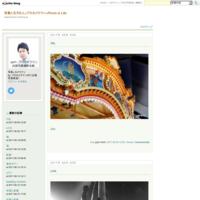 歯科クリニックの写真/都内(品川区)でプロカメラマンが出張撮影しました - プロカメラマン出張日誌(人物撮影・商品撮影・建物撮影・スナップ撮影・料理撮影)