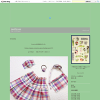 Creema - LeafGreen