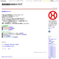[27]タイニーキューブ TU26 DHR - 服部産業株式会社のブログ