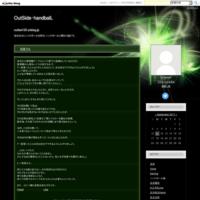 宮城県社会人ハンドボールリーグを終えて - OutSide・handbalL