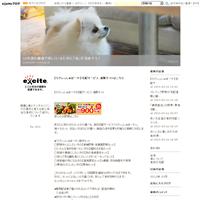 生協の食材の宅配サービス(関東)通販サイトはこちら - 10年後も健康で美しくいるために「食」を見直そう!