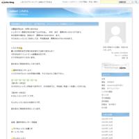 【連続講座】7月2日(日) 鈴木智子先生 オイリュトミー&読書会 - nabari これから
