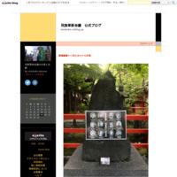 小堀宮司退任の続報 - 民族革新会議 公式ブログ