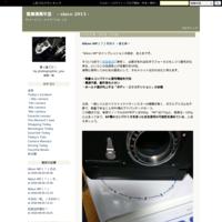 みなとみらい ~ Distagon T* 25mm f2.8 MMJ 試写 - 寫眞機萬年堂   - since 2013 -