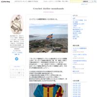 上越市編み物教室アトリエ開放 - Crochet Atelier momhands