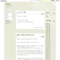 南風 - 貞子blog