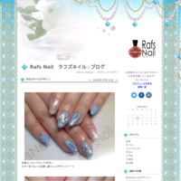 本日の営業期間のお知らせ - Rafs Nail ラフズネイル☆ブログ
