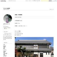 大河ドラマ館…岐阜市 - セリョンの徒然草