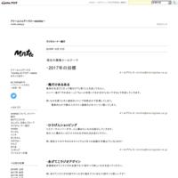 ラジオコーナー紹介 - ドリームシェアハウス~minitte~
